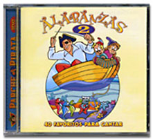 alabanzas2.CD