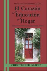 corazon-del-la-educacion-en-el-hogar